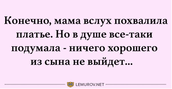 Анекдоты Вслух Бесплатно
